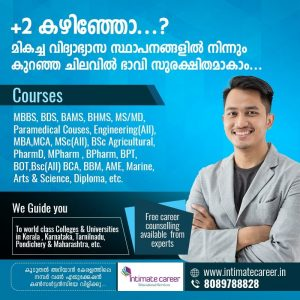 Intimate Career Educational Services